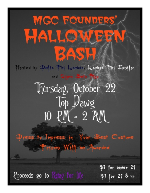Halloween Bash Flyer (2009)